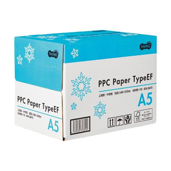 (まとめ) TANOSEE PPC PaperType EF A5 1箱(5000枚:500枚×10冊) 【×5セット】 AV・デジモノ プリンター OA・プリンタ用紙 レビュー投稿で次回使える2000円クーポン全員にプレゼント