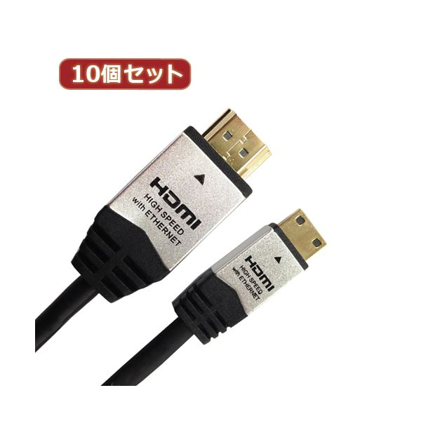 10000円以上送料無料 10個セット HORIC HDMI MINIケーブル 3m シルバー HDM30-016MNSX10 AV・デジモノ パソコン・周辺機器 ケーブル・ケーブルカバー その他のケーブル・ケーブルカバー レビュー投稿で次回使える2000円クーポン全員にプレゼント