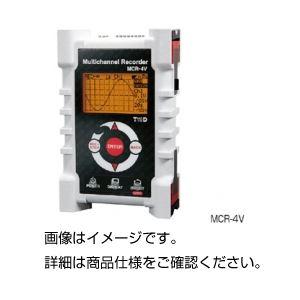 (まとめ)データロガー MCR-4V【×3セット】 ホビー・エトセトラ 科学・研究・実験 計測器 レビュー投稿で次回使える2000円クーポン全員にプレゼント