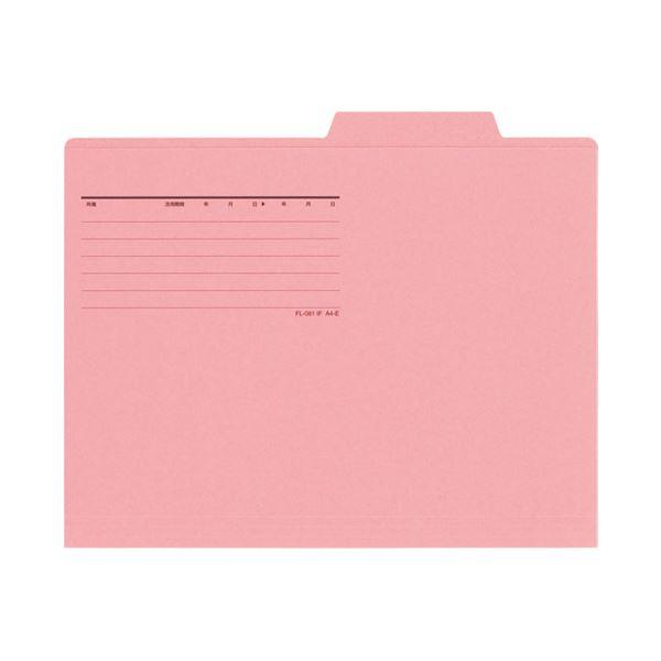 10000円以上送料無料 (まとめ) プラス 個別フォルダー FL-082IF A4E ピンク 50枚【×5セット】 生活用品・インテリア・雑貨 文具・オフィス用品 ファイルボックス レビュー投稿で次回使える2000円クーポン全員にプレゼント