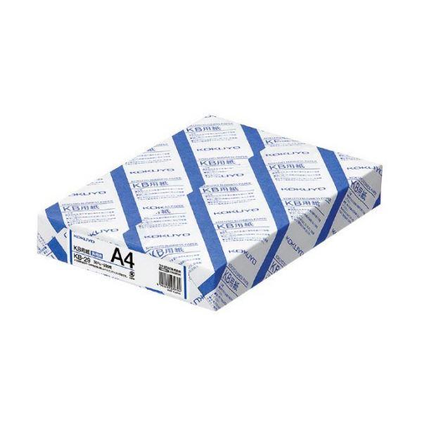 コクヨ KB用紙(共用紙)A4 KB-29 1箱(2500枚:500枚×5冊) AV・デジモノ プリンター OA・プリンタ用紙 レビュー投稿で次回使える2000円クーポン全員にプレゼント