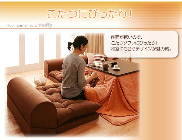 对下次所有的可以使用的2000日元优惠券用评论投稿设定礼物直递沙发安排C taipumosugurinfuroakonasofamofi生活用品、室内装饰、杂货室内装饰、家具沙发沙发