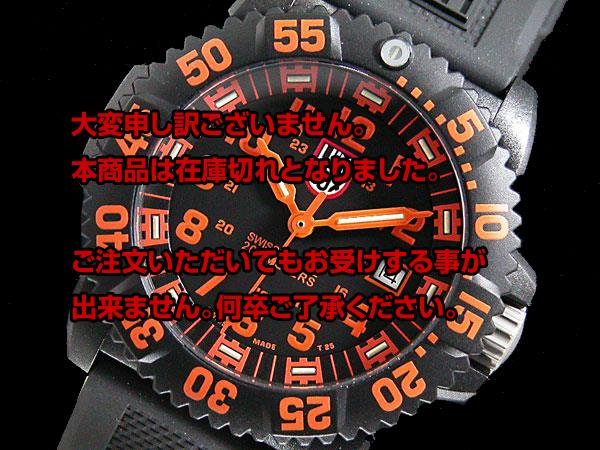Luminox LUMINOX Navy Seals watch 3059 direct