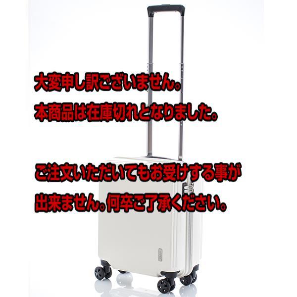 5000円以上送料無料 アクタス ジッパーキャリー 100席未満機内持ち込み可 コインロッカー収納可 74-20234 ホワイト 代引き不可 【バッグ スーツケース】 レビュー投稿で次回使える2000円クーポン全員にプレゼント