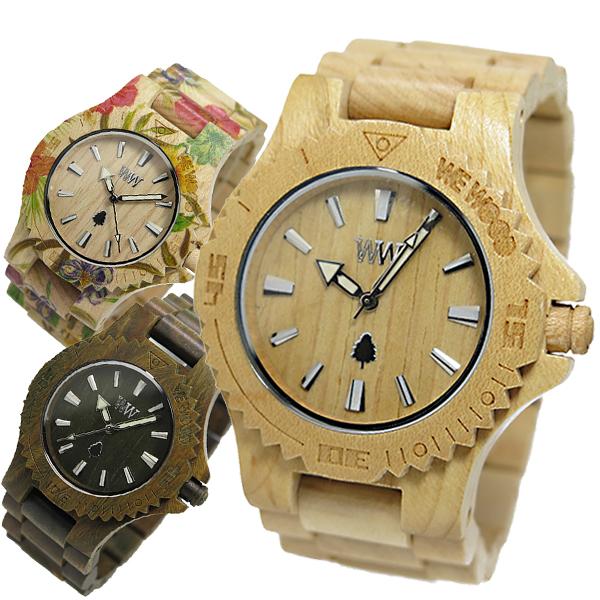 5000円以上 ウィーウッド WEWOOD 木製 腕時計 DATE-BEIGE ベージュ 9818025 国内正規 【腕時計 国内正規品】 レビュー投稿で次回使える2000円クーポン全員にプレゼント