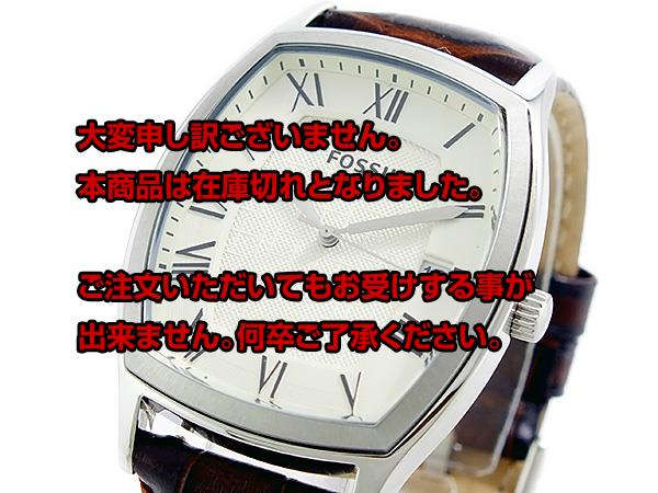 It is present direct shipment フォッシル FOSSIL quartz men watch FS4757 for all the 2,000 yen coupons which are usable by a review contribution on the next time
