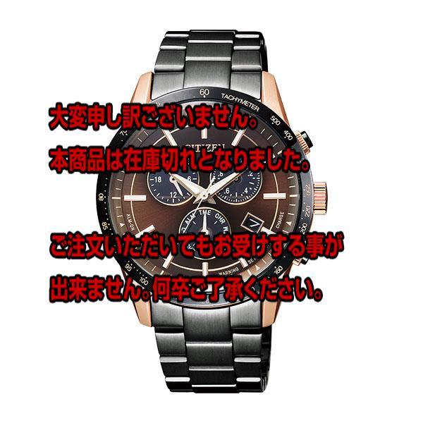 礼物直递居民西铁城shichizunkorekushonkuronomenzu手表BL5496-53E国内对下次所有的可以使用的2000日元优惠券用评论投稿正规