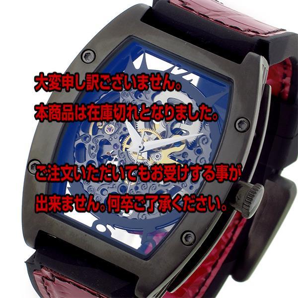 10000円以上 アルカフトゥーラ ARCA FUTURA 自動巻き メンズ 腕時計 978GRD スケルトン/ガンメタ レッド 【腕時計 国内正規品】 レビュー投稿で次回使える2000円クーポン全員にプレゼント