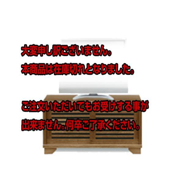 (税込) 5000円以上送料無料 関家具 インテリア NEW【インテリア ラック テレビ台 90TVボード NEW 古都 058945 LBR 058945【代引き不可】【インテリア 収納・ケース・ラック】 レビュー投稿で次回使える2000円クーポン全員にプレゼント, 日本花卉ガーデンセンター:089a3699 --- laraghhouse.com