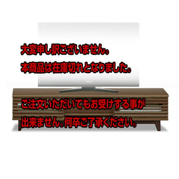 5000円以上送料無料 関家具 インテリア ラック テレビ台 150TVボード ループ(C-60BR) 077034 【代引き不可】 【インテリア 収納・ケース・ラック】 レビュー投稿で次回使える2000円クーポン全員にプレゼント