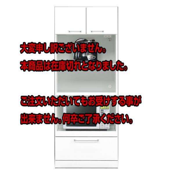 5000円以上送料無料 関家具 インテリア 収納 レンジ台 70ハイレンジ クリスタルIII 120991 【代引き不可】 【インテリア 収納・ケース・ラック】 レビュー投稿で次回使える2000円クーポン全員にプレゼント