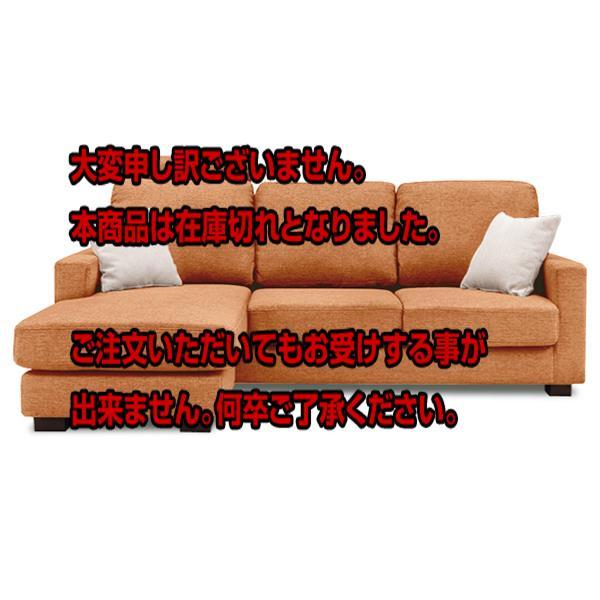 5000円以上送料無料 関家具 インテリア カウチソファ カウチ ホルン III OR(26) 135737 【代引き不可】 【インテリア 椅子・ソファ】 レビュー投稿で次回使える2000円クーポン全員にプレゼント
