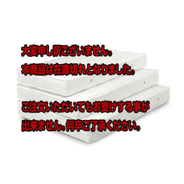 5000円以上送料無料 関家具 寝具 マットレス SDセミダブルマット ポケット6 WH 151019 【代引き不可】 【インテリア 寝具】 レビュー投稿で次回使える2000円クーポン全員にプレゼント