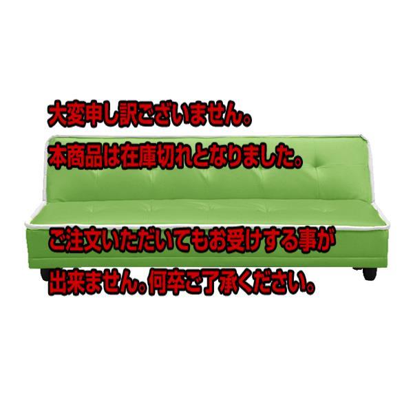 5000円以上送料無料 関家具 インテリア ベッド ソファベッド モームIII GN 155522 【代引き不可】 【インテリア ベッド】 レビュー投稿で次回使える2000円クーポン全員にプレゼント