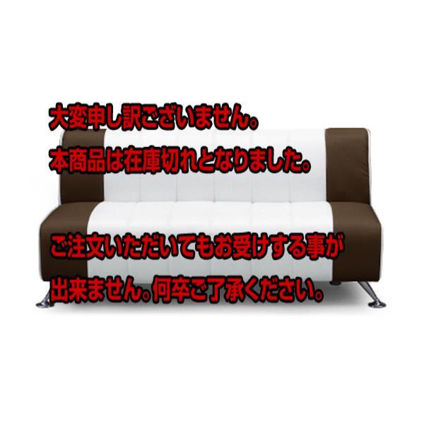 5000円以上送料無料 関家具 インテリア 2人掛けソファ 2P チェロIII DBR 155525 【代引き不可】 【インテリア 椅子・ソファ】 レビュー投稿で次回使える2000円クーポン全員にプレゼント