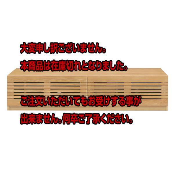5000円以上送料無料 関家具 インテリア ラック テレビ台 150TVボード セルマ(OAK) 181396 【代引き不可】 【インテリア 収納・ケース・ラック】 レビュー投稿で次回使える2000円クーポン全員にプレゼント