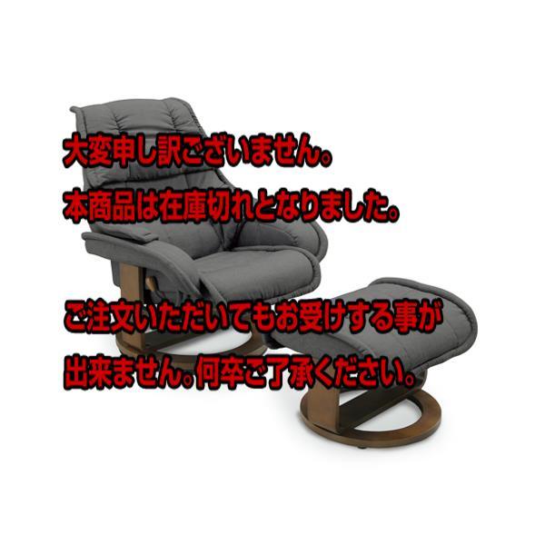 5000円以上送料無料 関家具 インテリア リクライニングチェア リクライナー ムラーノII スチールGY(布) 187601 【代引き不可】 【インテリア 椅子・ソファ】 レビュー投稿で次回使える2000円クーポン全員にプレゼント