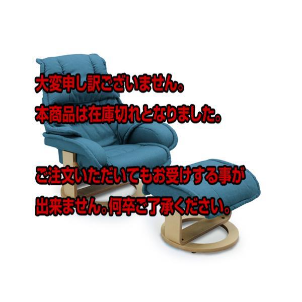 5000円以上送料無料 関家具 インテリア リクライニングチェア リクライナー ムラーノII BL(布)木部NA色 187602 【代引き不可】 【インテリア 椅子・ソファ】 レビュー投稿で次回使える2000円クーポン全員にプレゼント