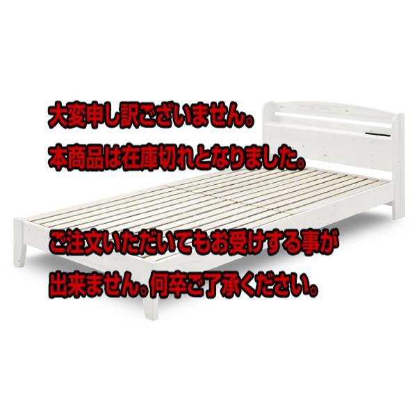 5000円以上送料無料 関家具 インテリア シングルベッド Sベッド ナタリー(S) WH USBコンセント付 214312 【代引き不可】 【インテリア ベッド】 レビュー投稿で次回使える2000円クーポン全員にプレゼント