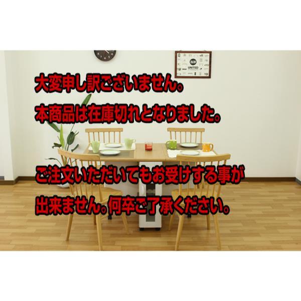 5000円以上送料無料 関家具 インテリア テーブル カウンター Tバタカウンター レオンNA/WH(ツートン) 218575 【代引き不可】 【インテリア 机・テーブル】 レビュー投稿で次回使える2000円クーポン全員にプレゼント