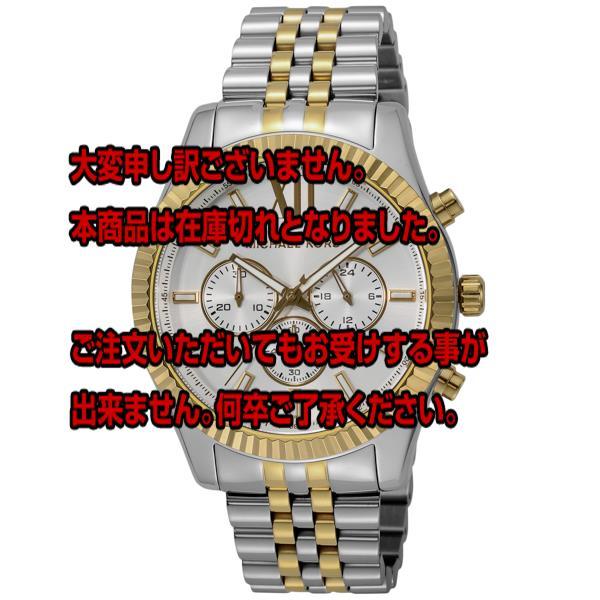 5000円以上送料無料 マイケル コース MICHAEL KORS レキシントンクロノグラフ クオーツ メンズ 腕時計 MK8344 ホワイト 【腕時計 海外インポート品】 レビュー投稿で次回使える2000円クーポン全員にプレゼント