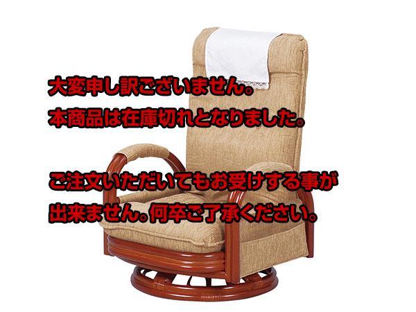 5000円以上送料無料 ラタンチェア RATTAN CHAIR ギア回転座椅子ハイバック RZ-972-Hi 【代引不可】 【インテリア 椅子・ソファ】 レビュー投稿で次回使える2000円クーポン全員にプレゼント