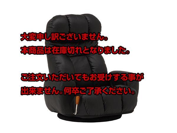 5000円以上送料無料 フロアチェア FLOOR CHAIR 座椅子 LZ-4271BK 【代引不可】 【インテリア 椅子・ソファ】 レビュー投稿で次回使える2000円クーポン全員にプレゼント