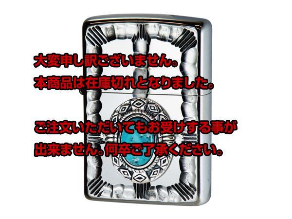 5000円以上送料無料 ジッポ ZIPPO NATIVE METAL 2 ライター NM2-TQ 【喫煙具 ZIPPO】 レビュー投稿で次回使える2000円クーポン全員にプレゼント