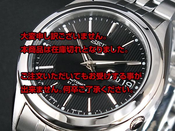 精工精工精工 5 精工 5 自动自动上弦手表 SNKL23J1 直接