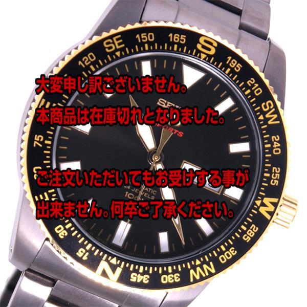 5000円以上 セイコー SEIKO 5スポーツ 自動巻き メンズ 腕時計 SRP670J1 ブラック 【腕時計 海外インポート品】 レビュー投稿で次回使える2000円クーポン全員にプレゼント