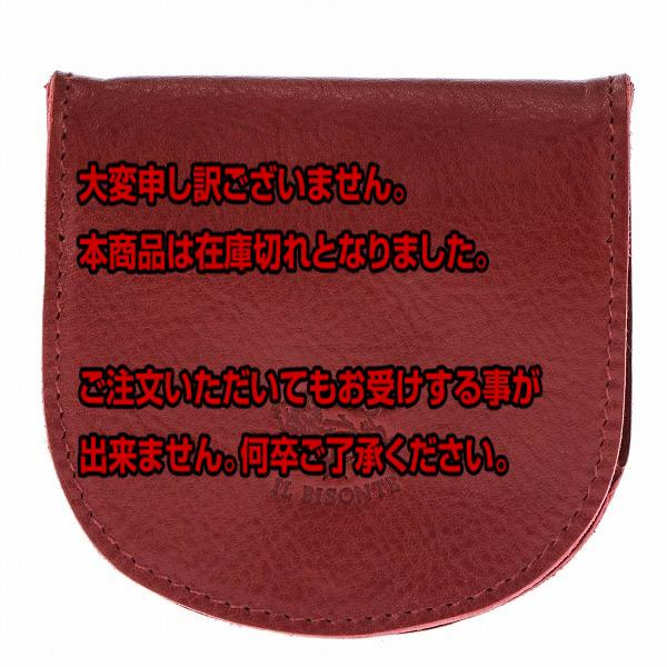 59dd376549e7 10000円以上送料無料 イルビゾンテ IL BISONTE コインケース メンズ レディース C0934-245 レッド