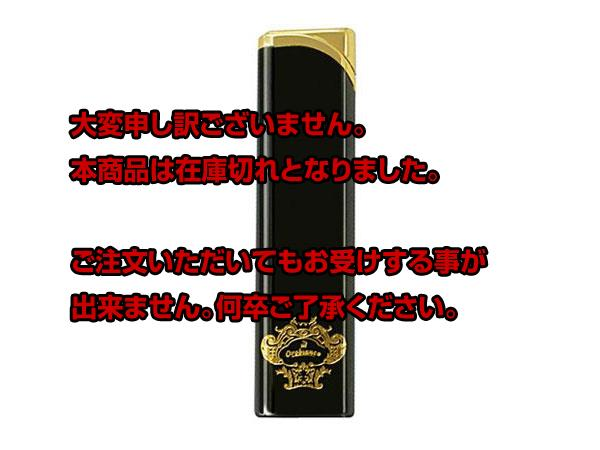 10000円以上送料無料 オロビアンコ OROBIANCO ライター ORL-11TBK 【喫煙具 関連用品】 レビュー投稿で次回使える2000円クーポン全員にプレゼント