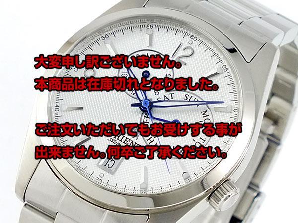 Orient ORIENT automatic watch URL002ET direct