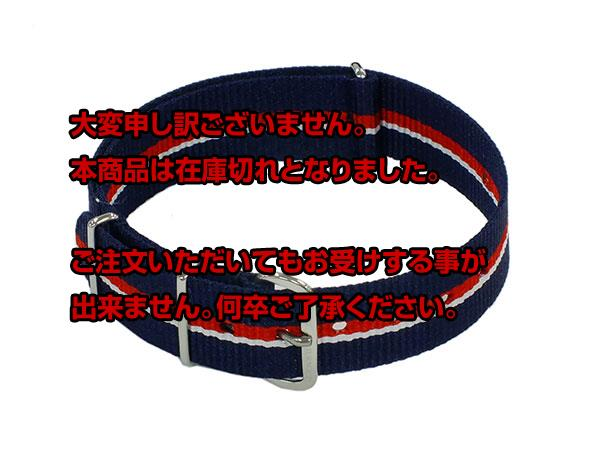 Review next 2,000 yen off from smart turns out SMART TURNOUT replacement belt RN-55-18
