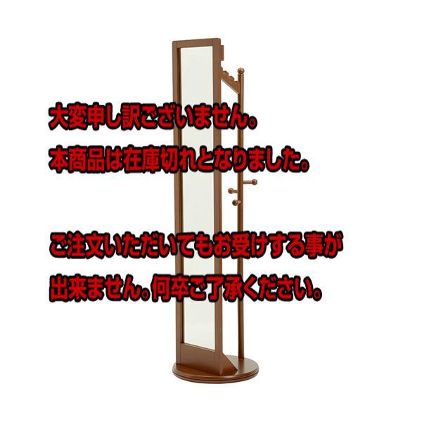 5000円以上送料無料 回転ミラー 鏡 インテリア VD-7029DBR 4934257228671 ブラウン 代引き不可 【インテリア インテリア小物・ファブリック】 レビュー投稿で次回使える2000円クーポン全員にプレゼント