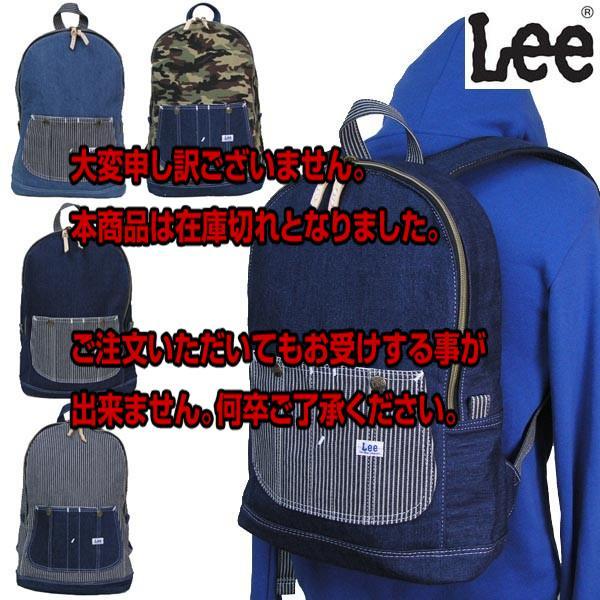 李李背包所有口袋 0420863 whnv 白色 / 海军直接