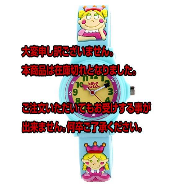 5000円以上 ベビーウォッチ babywatch アベセデール プリンセス クオーツ 腕時計 AB002 ブルー 【腕時計 国内正規品】 レビュー投稿で次回使える2000円クーポン全員にプレゼント