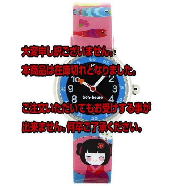 5000円以上 ベビーウォッチ babywatch コフレボヌール お人形 クオーツ 腕時計 CB007 ブラック 【腕時計 国内正規品】 レビュー投稿で次回使える2000円クーポン全員にプレゼント