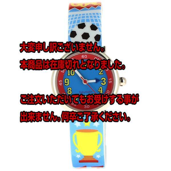 5000円以上 ベビーウォッチ babywatch コフレボヌール ゴール クオーツ 腕時計 CB009 ブルー 【腕時計 国内正規品】 レビュー投稿で次回使える2000円クーポン全員にプレゼント