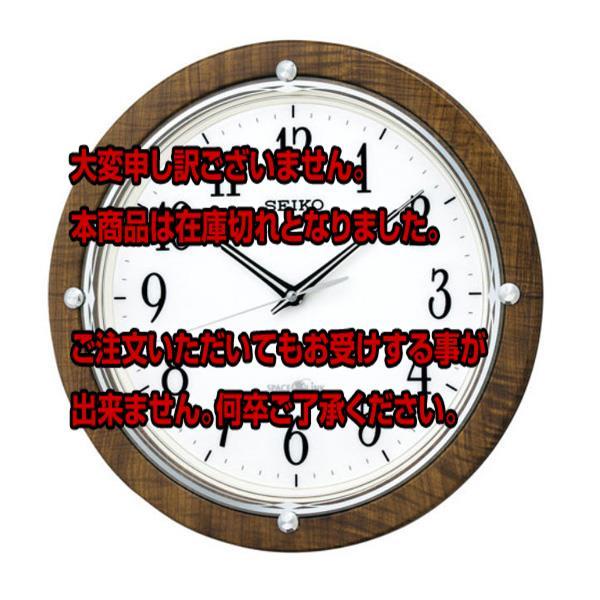10000円以上送料無料 セイコー SEIKO 衛星電波時計 スペースリンク 掛け時計 GP212B ブラウン 【インテリア 時計】 レビュー投稿で次回使える2000円クーポン全員にプレゼント
