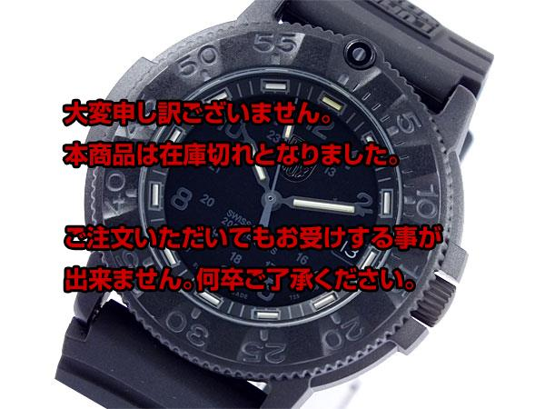 Off the next 2,000 yen in the review directly from Luminox LUMINOX Navy Seals watch 3001-BO black
