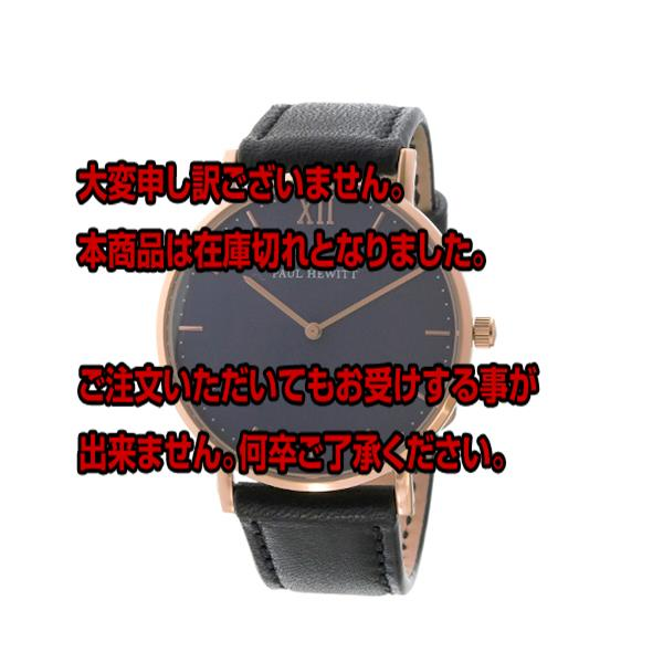 5000円以上送料無料 ポールヒューイット Sailor Line 36mm ユニセックス 腕時計 6451043 PHSARSMB2S ブルーラグーン/ブラック 【腕時計 海外インポート品】 レビュー投稿で次回使える2000円クーポン全員にプレゼント