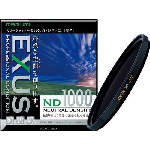10000円以上送料無料 マルミ EXUS ND1000 減光フィルター 光量調節用 77mm(1コ入) 家電 光学機器 カメラ・ビデオカメラ レビュー投稿で次回使える2000円クーポン全員にプレゼント