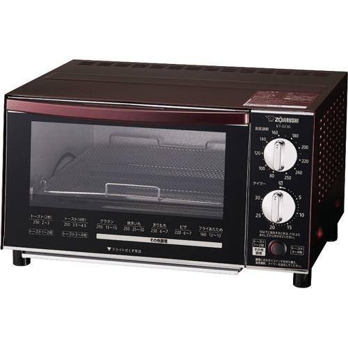 10000円以上送料無料 象印 オーブントースター ET-GT30-VD(1台) 家電 調理家電 オーブントースター・トースター レビュー投稿で次回使える2000円クーポン全員にプレゼント