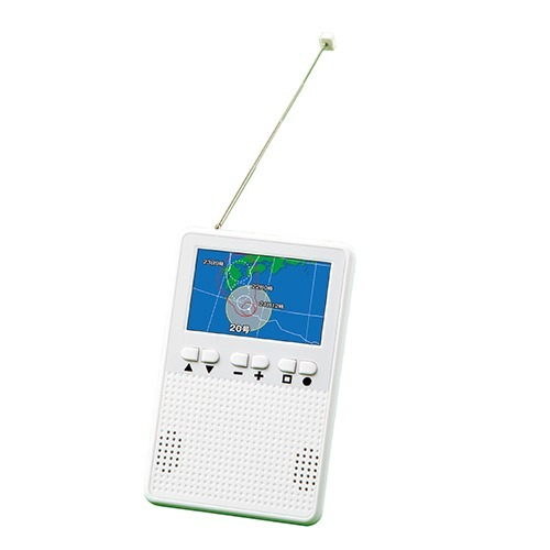 10000円以上送料無料 テレビも見られるポケットラジオ 白(1台) 家電 オーディオ機器 コンポ・ラジカセ レビュー投稿で次回使える2000円クーポン全員にプレゼント