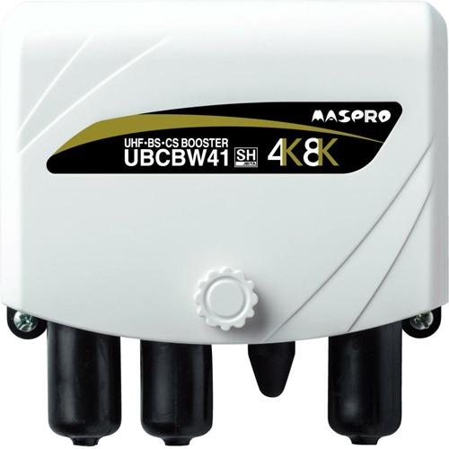 10000円以上送料無料 UHF・BS・CSブースター 41dB型 UBCBW41(1セット) 家電 オーディオ機器 テレビ・モニター レビュー投稿で次回使える2000円クーポン全員にプレゼント