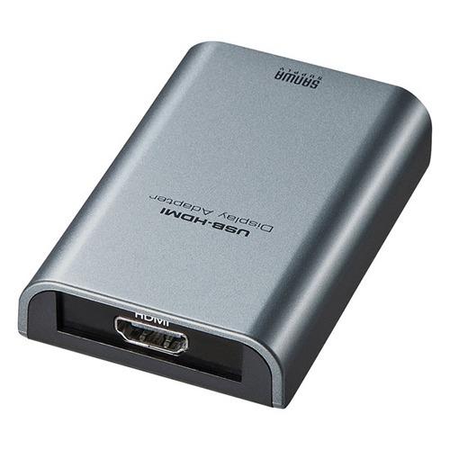 10000円以上送料無料 USB-HDMIディスプレイ変換アダプタ AD-USB23HD(1コ入) 家電 情報家電 パソコンサプライ レビュー投稿で次回使える2000円クーポン全員にプレゼント