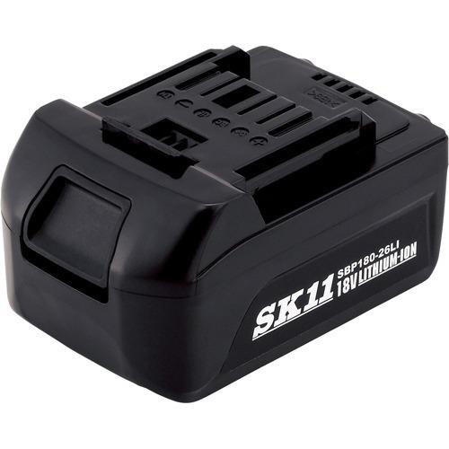 10000円以上送料無料 SK11 18Vリチウムイオンバッテリー SBP180-26LI(1コ入) DIY・ガーデン 電動工具 電動工具アクセサリー レビュー投稿で次回使える2000円クーポン全員にプレゼント