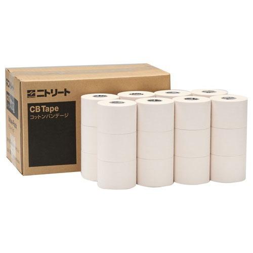 10000円以上送料無料 ニトリート CBテープ 50 バリューパック 50mmテープセット CBV50(24巻) 衛生医療 テーピング・固定 テーピング レビュー投稿で次回使える2000円クーポン全員にプレゼント