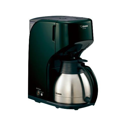 10000円以上送料無料 象印 コーヒーメーカー EC-KT50-GD ダークグリーン(1セット) 家電 調理家電 コーヒーメーカー レビュー投稿で次回使える2000円クーポン全員にプレゼント
